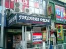 Yokohamadorimu